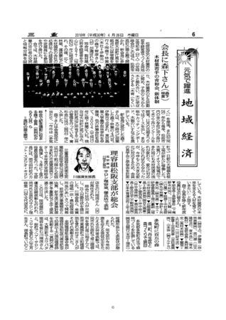 ☆第2回事項書_ページ_06.jpg