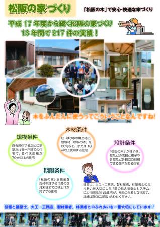 ☆kaomieパンフ (1)_ページ_2.jpg