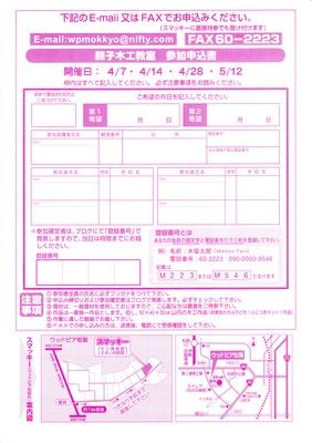 SCN_0039.jpg